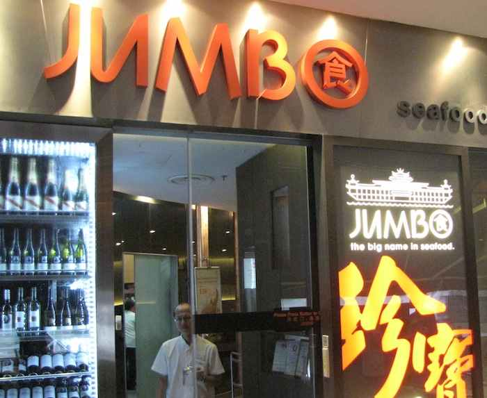 photo of entrance to Jumbo Seafood, Clarke Quay, Singapore