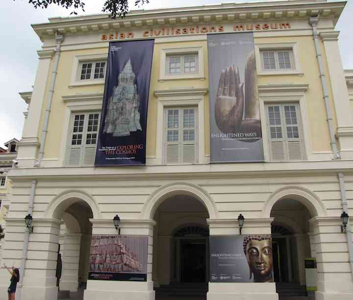 exterior of the Asian Civilization Museum in Singapore