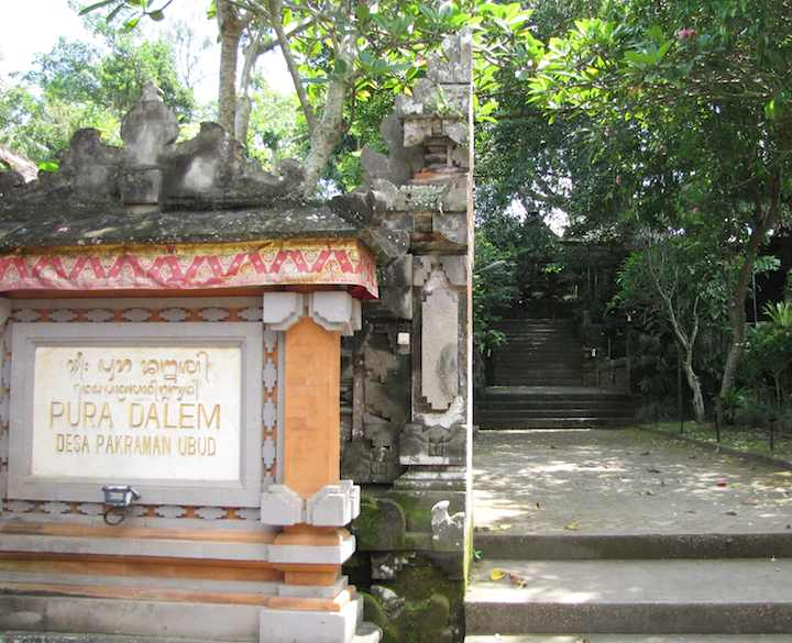 photo of Pura Dalem entrance sign